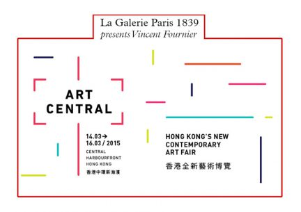 Art Central - Hong Kon