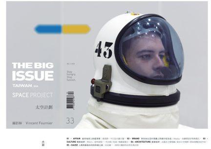 Big Issue -Taiwan