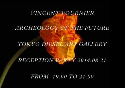 Diesel Art Gallery Tokyo