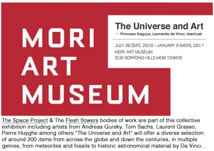 Mori Art Museum - The Universe and Art